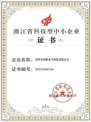 Technology Certificate